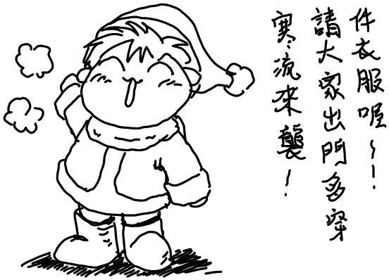 coldday.JPG