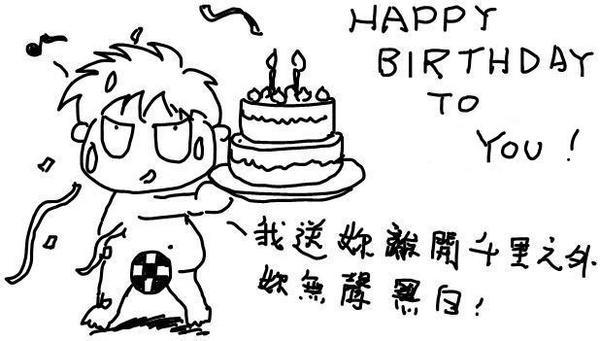birthday6.JPG