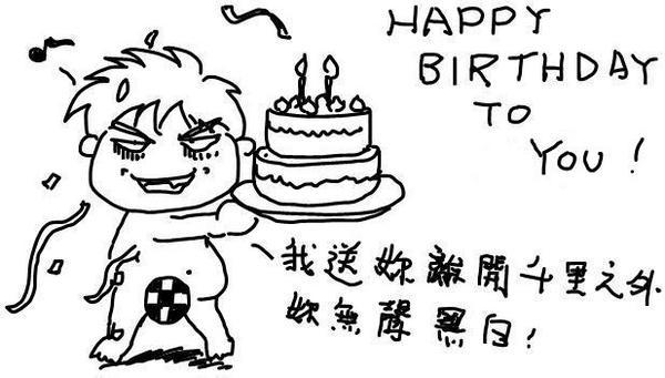 birthday10.JPG