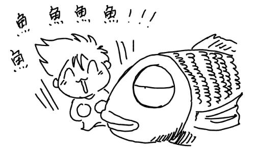 fish7_finish.jpg