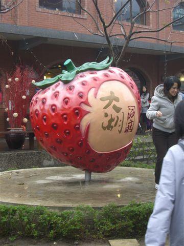 好多好吃的草莓產品:D