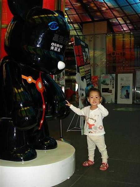 98.11.07-美麗島捷運站