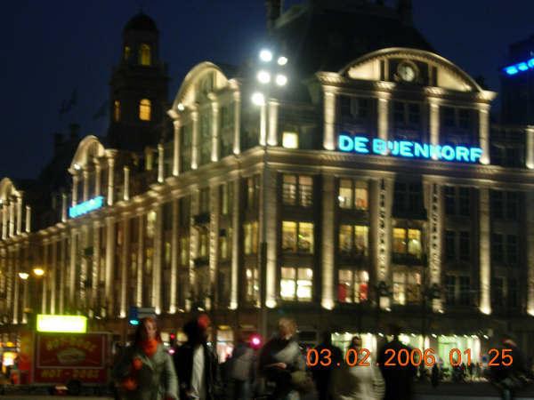 荷蘭百貨公司