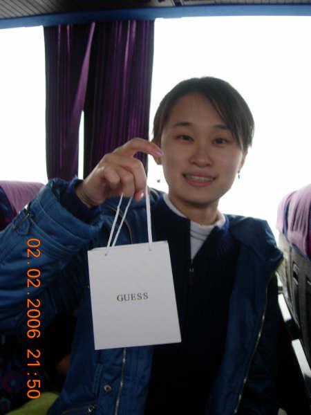 哈[1]..是一個像手提袋的盒子