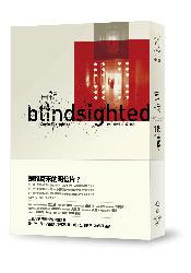 盲視.jpg
