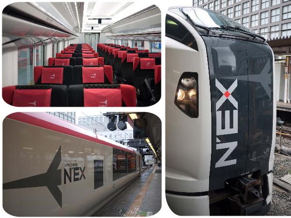 Nex1.jpg
