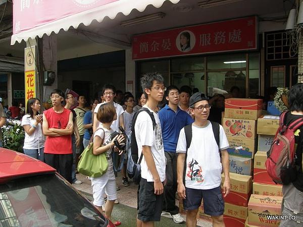 2009年88水災運送救援物資