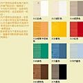 室內家具用~不透明型家具用面漆 3112-3170
