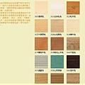 室內用面漆~透明型塗刷後可見木紋-色號3101-3161
