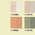 室內用面漆~透明型塗刷後可見木紋-色號3172-3177