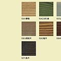 室外一次性透明面漆~色號-色號9241-9271