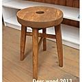 #310013 $1250 高腳圓凳-柚木色