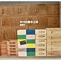 小鹿木工 各式木箱