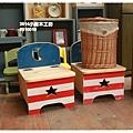 #310010 $2750 買一送一 兒童置物椅