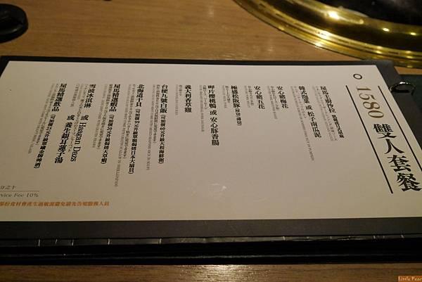 P1020375.JPG.jpg