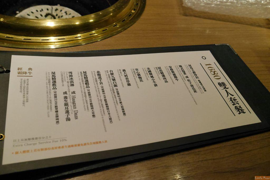 P1020377.JPG.jpg