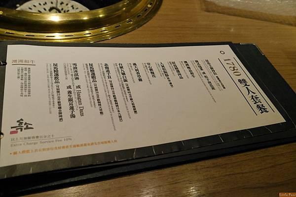 P1020379.JPG.jpg