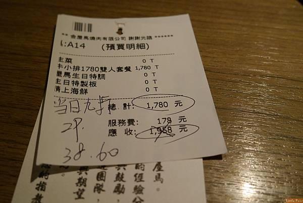 P1020439.JPG.jpg