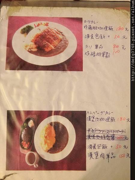 鬆餅 036
