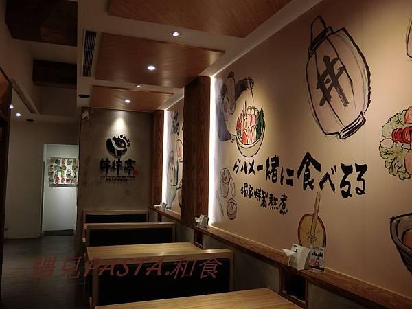 日本料理 110