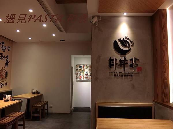 日本料理 111