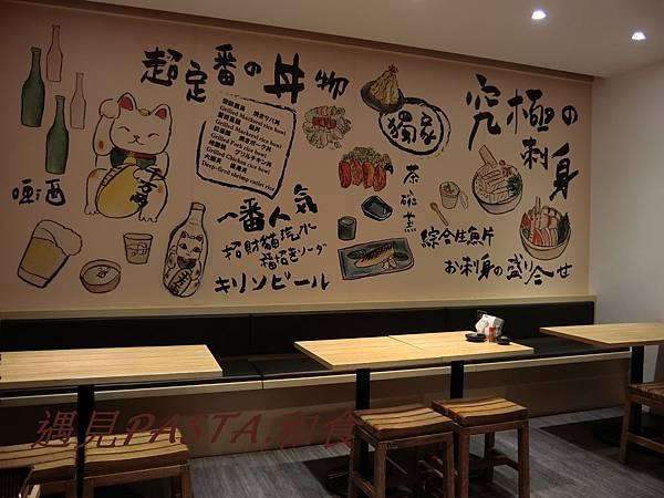 日本料理 112