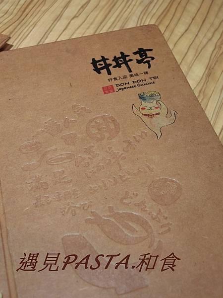 日本料理 115