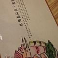日本料理 116