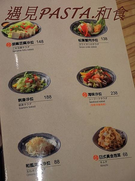 日本料理 117
