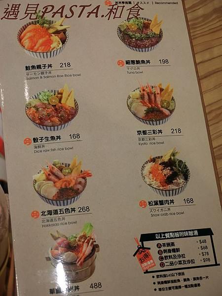 日本料理 118