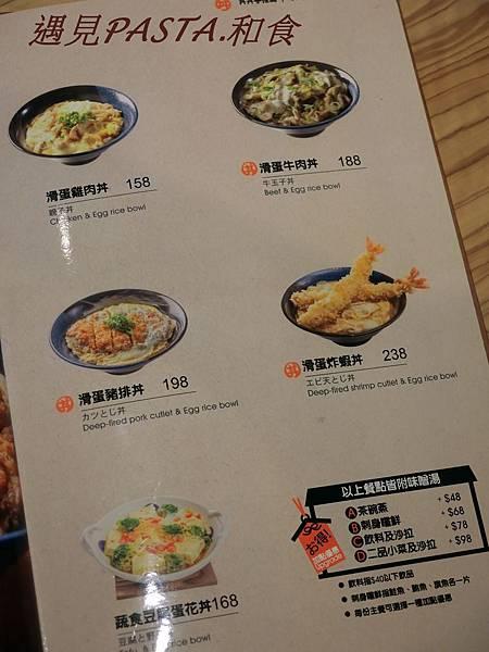日本料理 119