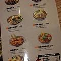 日本料理 120