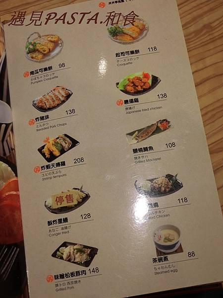 日本料理 121
