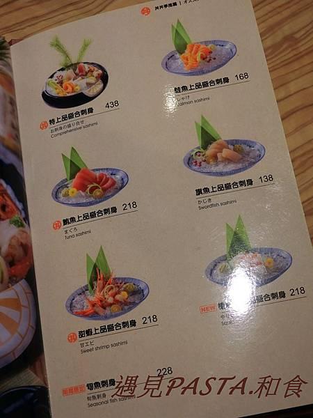 日本料理 122