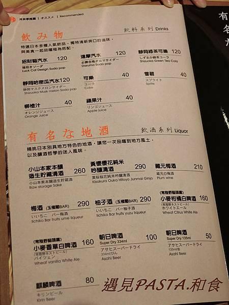 日本料理 123
