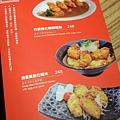 日本料理 124