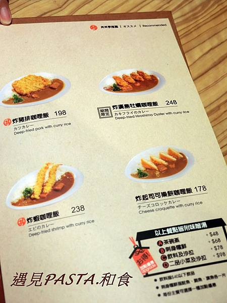 日本料理 125