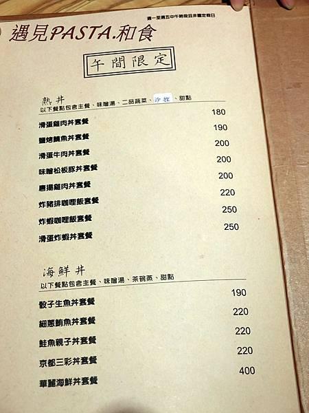 日本料理 126