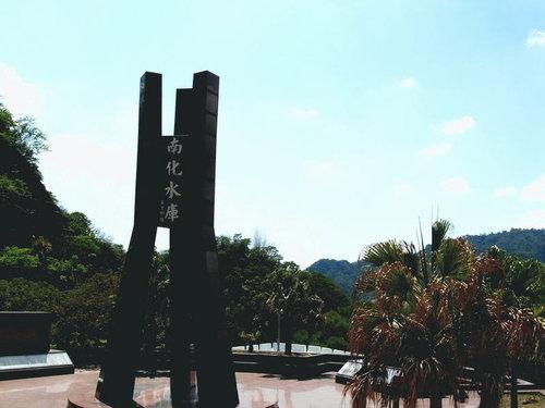 南化水庫紀念碑
