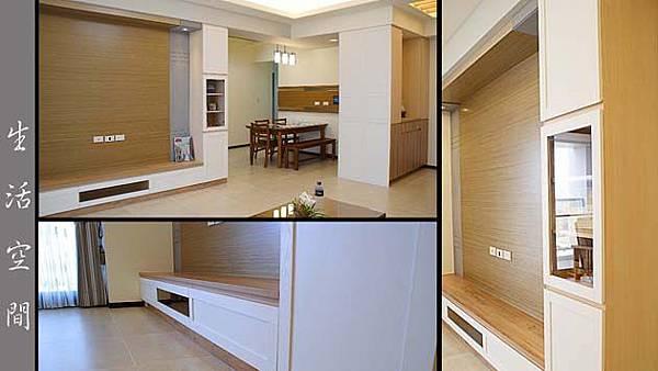 A客廳-2