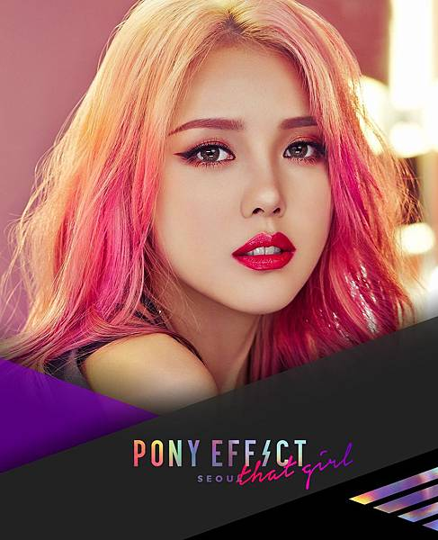 PonyEffect_FeverShadowPalette_PC_01