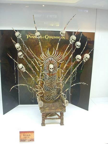傑克船長的椅子.jpg