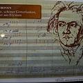 貝多芬明信片1