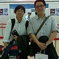 哥哥下班也趕著一起來機場 T.T (photo by kennut)