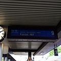 《Fulda》前往Kassel!