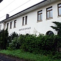 《Hofgeismar》中途轉車的小站