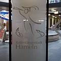 《Hameln》捕鼠人之家