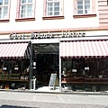 賣醬料的店