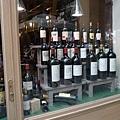 5-31 好大瓶的紅酒!