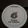 7-2 Düsseldorf Zum Schiffchen 帆船餐廳